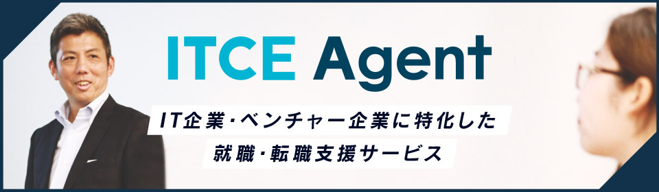 ITCE Agent