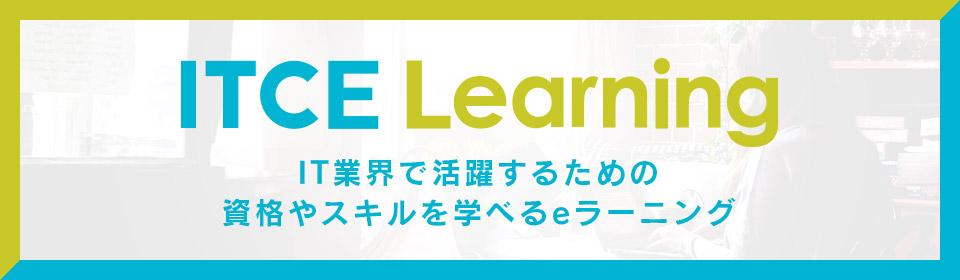 ITCE Learning